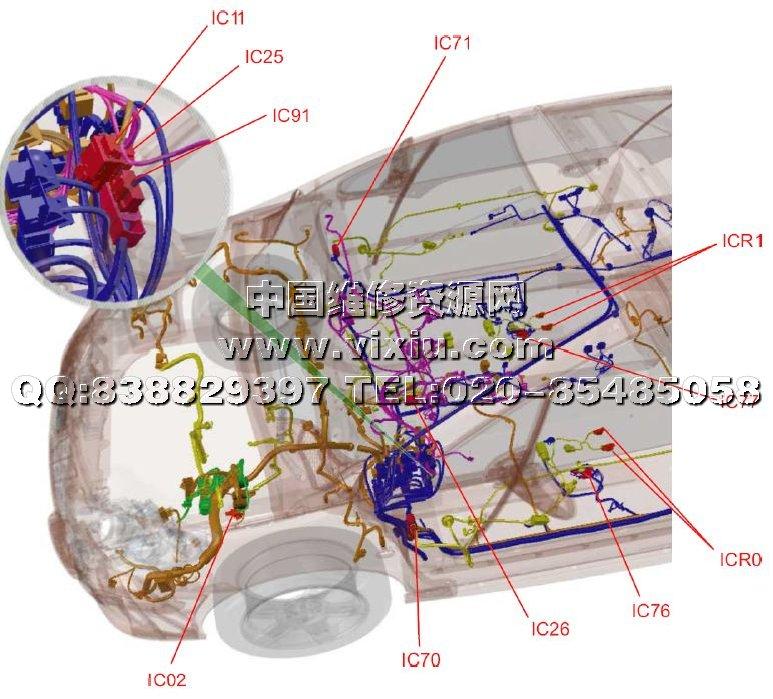 2009东风标致307电路图维修资料详细资料 高清图片