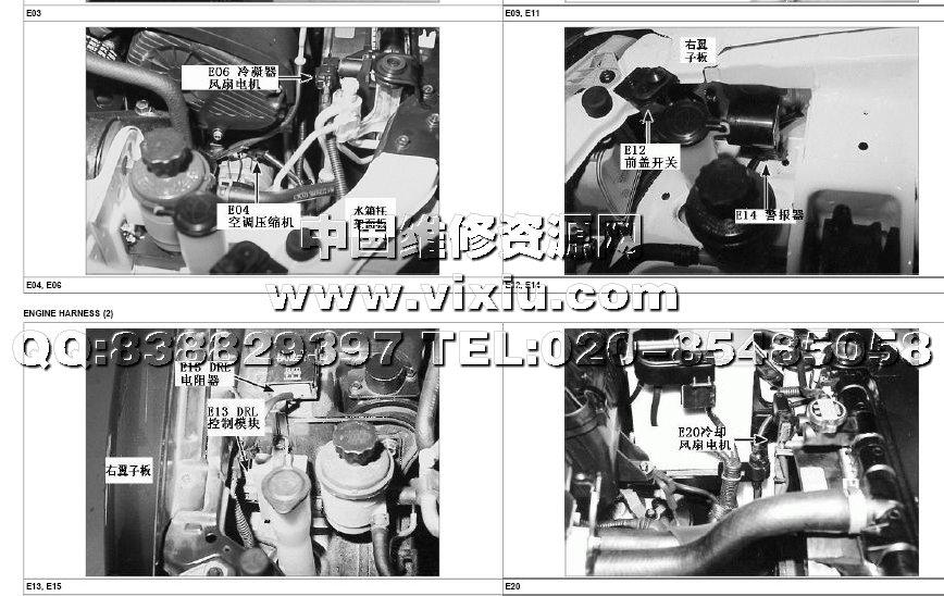 2009北京现代索纳塔名驭全车电路图详细资料高清图片