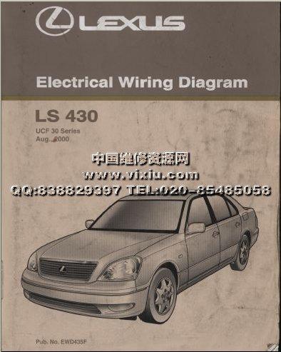 ls430维修资料电路图详细资料高清图片
