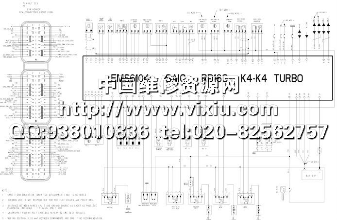 2010华泰圣达菲k4 1.8t维修资料手册详细资料高清图片